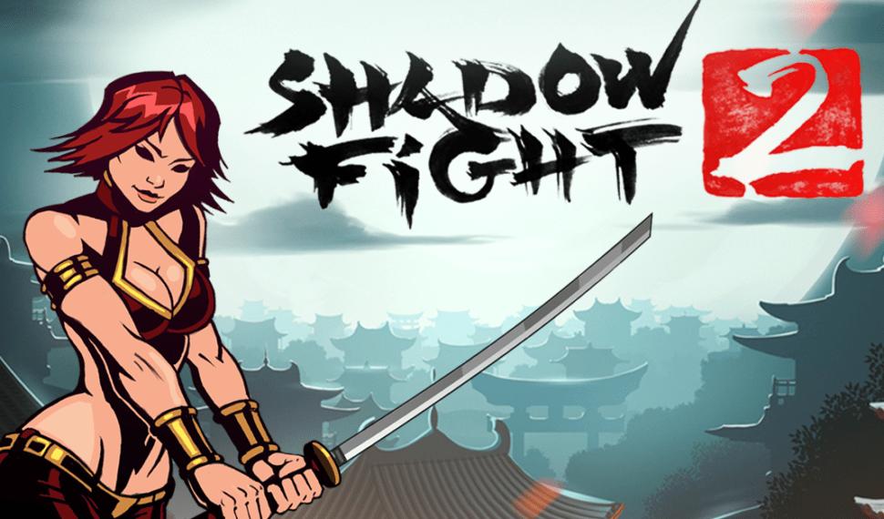 Скачать Shadow Fight 2 - gamebreath.com