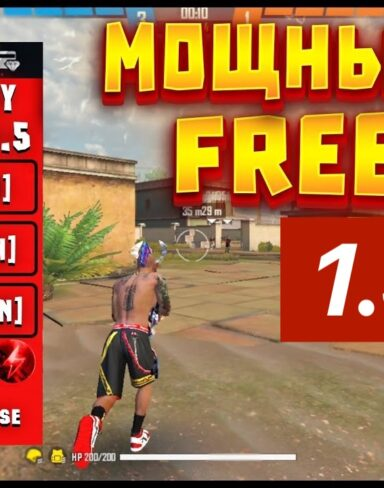 Чит новой версии Free Fire 1.59.5 со взломом на Mod Menu: много денег, секретное оружие, вх, аим