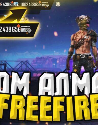 Взлом Free Fire с читами на Mod Menu: много денег, бесконечно алмазов, новое оружие, всегда победы