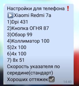 freefire-sensetive-Xiaomi Redmi 7a