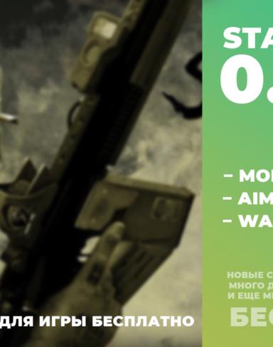 Новый чит Standoff 2 0.15.8 на деньги и взлом на секретные оружие, новые кейсы со скинами на ножи (БОНУС: MOD MENU NEW VERSION)