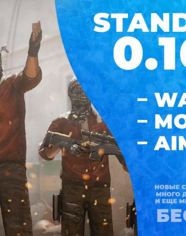 Взлом Standoff 2 0.16.0 на деньги и чит на новое оружие + MOD MENU в онлайне в обход античиту от разработчиков