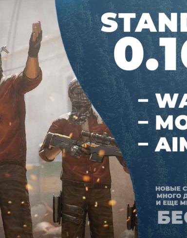 Взлом Standoff 2 0.16.2 на деньги и чит на новое оружие + MOD MENU в онлайне в обход античиту от разработчиков